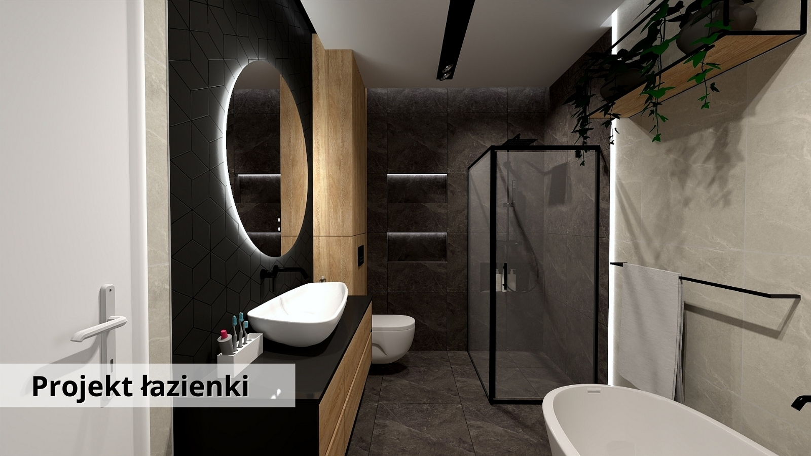 Projekt nowoczesnej, stylowej łazienki